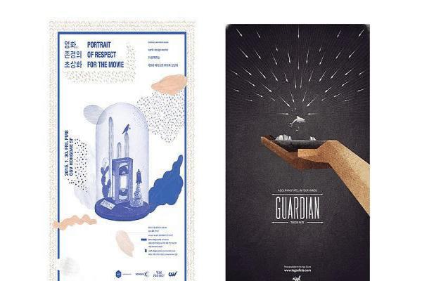 品牌宣传海报定制设计